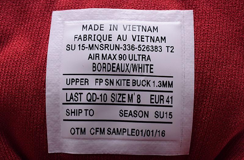 nike air max 90 homme chaussures bleu brun 1035